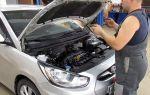 Подбираем моторное масло для двигателя Хендай Солярис