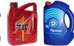 Промывочное  масло для двигателя: когда, зачем и как применяется
