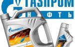 Трансмиссионное масло для МКПП «Газпромнефть»