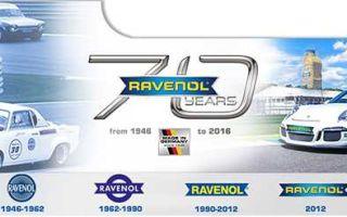 Масло Равенол: характеристики, особенности и область применения