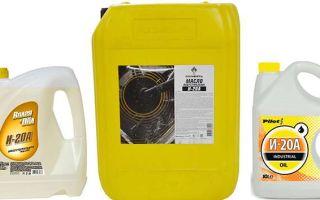 Массовое и недорогое индустриальное масло И-20A