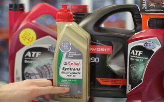 Подбор трансмиссионного масла по марке автомобиля — на что обратить внимание