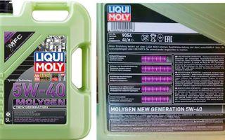 Ликви Моли Молиген 5w40: моторное масло нового поколения
