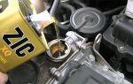 Замена масла в двигателе – периодичность и порядок проведения