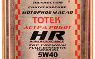 Масло Тотек – отечественные прорывные технологии