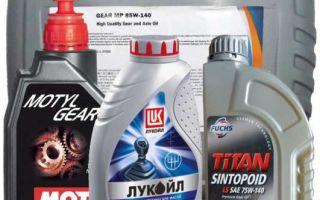 Какое трансмиссионное масло лучше – про бренды, цены и спецификации