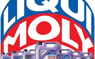 Ликви Моли: правильный подбор масла для вашего автомобиля