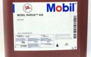 Mobil Rarus 425 – эффективное компрессорное масло