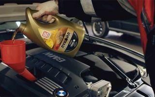 <span>Лукойл Люкс 5W40</span> – качественное и недорогое отечественное масло