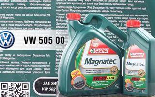 Castrol Magnatec 5w40 – высокие технологии на защите двигателя