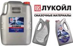 Отзывы пользователей о трансмиссионном масле Лукойл 75W-90