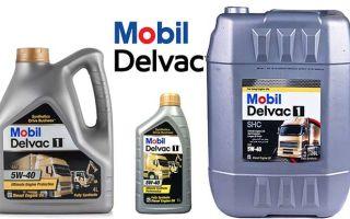 Mobil Delvac 1 5W40 – инновационный продукт для дизельных моторов