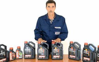 Подбор масла Motul по марке автомобиля — рекомендации специалистов