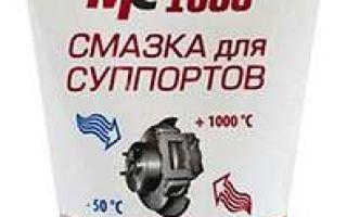 МС 1600: смазка для элементов тормозной системы