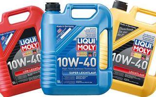 Масла liqui moly 10w 40: снижение износа двигателя на 20%