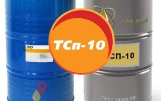 Трансмиссионное масло ТСП-10: свойства и характеристики