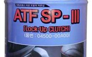 Hyundai ATF SP III: трансмиссионное масло для корейских АКПП