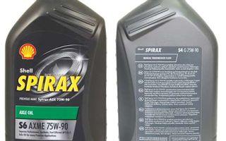 Shell Spirax s6 Axme 75w 90: трансмиссионное масло для тяжелой техники
