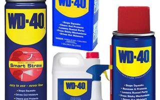 Аэрозольная смазка WD 40: состав, характеристики, применение
