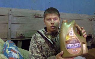 Лукойл Люкс полусинтетика 10W 40: масло отечественного нефтепрома