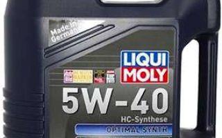 Ликви Моли 5W40 – серия моторных масел популярной вязкости