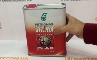 Моторное масло Селения: итальянское качество с малазийскими добавками