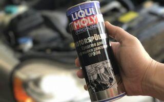 Oil-Schlamm-Spulung: промывка масляной системы от Ликви Моли