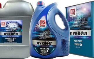 Лукойл Авангард Ультра 10W 40: масло для коммерческой техники