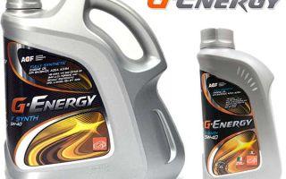 G-Energy F Synth 5W-40: спецификации и одобрения автоконцернов