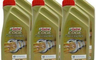 Castrol 0W30 Edge Professional масло для премиальных автомобилей