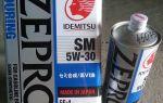 Масло Idemitsu 5w30: характеристики, особенности, отзывы