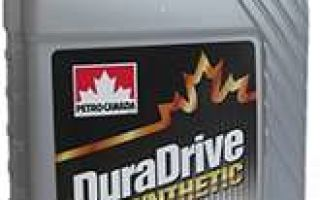 Petro-Canada duradrive mv synthetic atf: масло для Дженерал Моторс