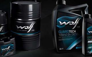Масло Wolf: характеристики и рекомендации специалистов