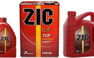 Отзывы пользователей о трансмиссионном масле ZIC 75W-90