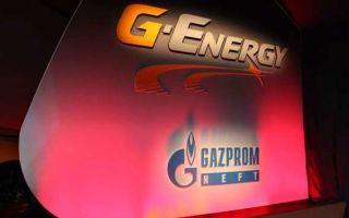 Масло G Energy – импортный продукт от отечественного производителя
