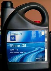 моторное масло Dexos2 Longlife