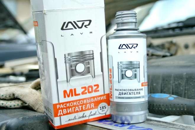 средство для жесткой раскоксовки LAVR ML 202