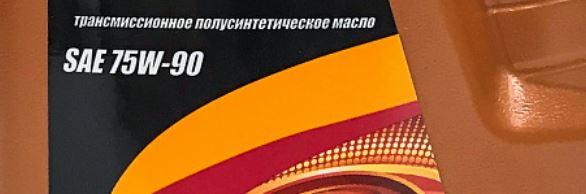 обозначение марки трансмиссионного масла на канистре