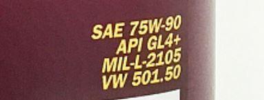 пример обозначения по SAE и API