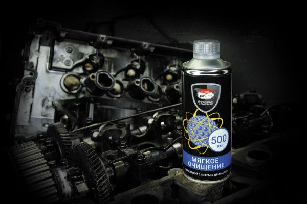 мягкое очищение, промывка для мотора