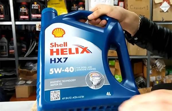энергосберегающее масло Шелл