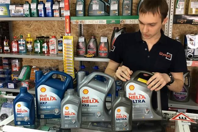 разнообразие выбора масла Shell