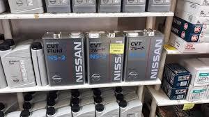 оригинальное масло Nissan Kle5200004