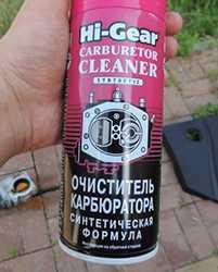 Жидкость для промывки карбюратора
