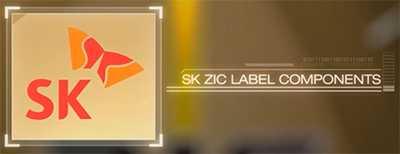 Логотип SK Energy