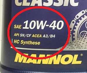 обозначение вязкости SAE на этикетке канистры с маслом