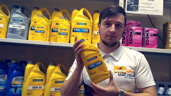 Компрессорное масло Равенол 100