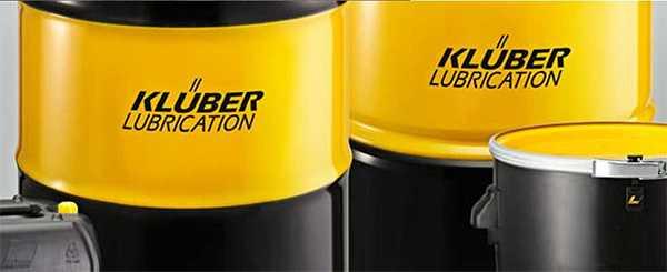 Klüber Lubrication компрессорное масло