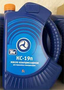 Компрессорное масло КС 19