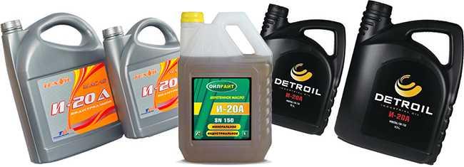 Веретенное масло И20А в различной упаковке